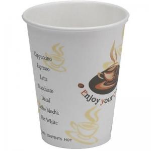 Enjoy Your Coffee Insulated Coffee Cups 225ml/8oz (1000/ctn)