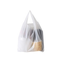 Small Premium White Carry Bags (5000/ctn)