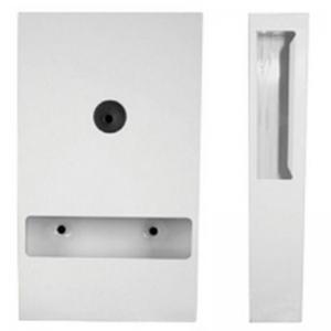 Powder Coated Interfold Toilet Tissue Dispenser (each)