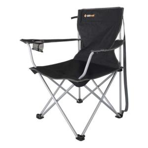 OZtrail Hamilton Chair (5400 Loyalty Points)